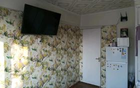2-комнатная квартира, 36 м², 5/5 этаж, улица Егорова 25 за 4.4 млн 〒 в Усть-Каменогорске