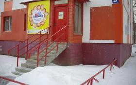 Магазин площадью 97 м², 4-й микрорайон 9 за 150 000 〒 в Лисаковске