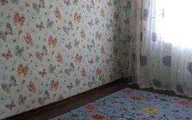4-комнатный дом, 85 м², 5 сот., мкр Альмерек Касым Хана 1 — Тауке Хан за 22 млн 〒 в Алматы, Турксибский р-н