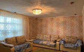 4-комнатный дом, 108 м², 5 сот., Юность 15 за 9.2 млн 〒 в Семее