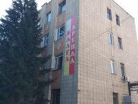 Офис площадью 200 м²