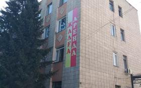 Офис площадью 200 м², Малайсары 11 — Малая объездная за 2 000 〒 в Павлодаре