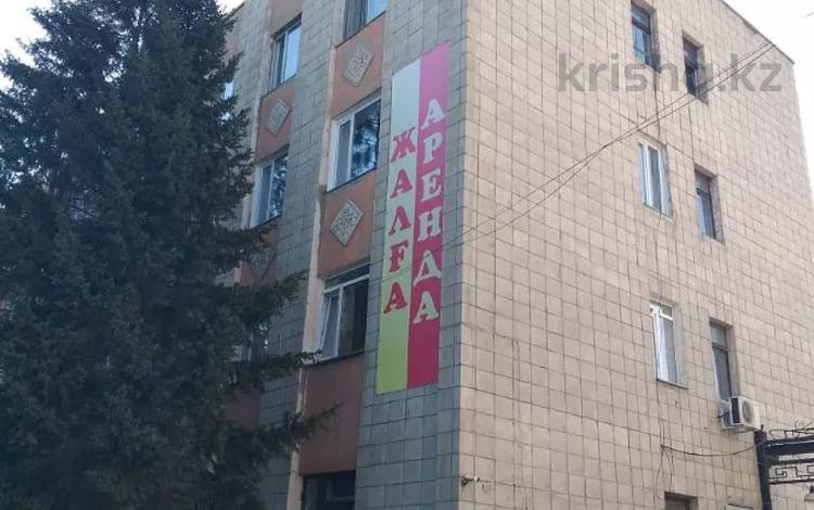 Офис площадью 200 м², Малайсары 11 — Малая объездная за 1 300 〒 в Павлодаре