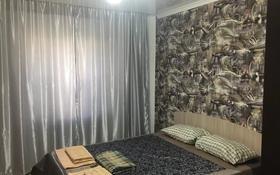 2-комнатная квартира, 54 м², 1/5 этаж посуточно, Бр.Жубановых за 8 000 〒 в Актобе, мкр 8