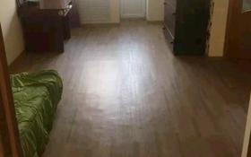 2-комнатная квартира, 43 м², 2/4 этаж, Масанчи — Богенбай Батыра за 21 млн 〒 в Алматы, Алмалинский р-н