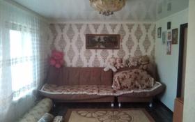 7-комнатный дом, 114 м², 7 сот., Вторая 62 за 8 млн 〒 в Костанае