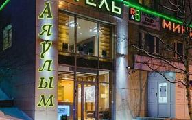 1-комнатная квартира, 50 м², 2/2 этаж посуточно, Алпысбаева 125 — Курманбекова за 4 000 〒 в Шымкенте