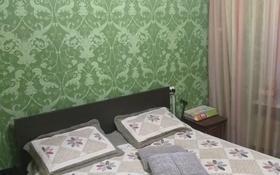 2-комнатная квартира, 43 м², 4/5 этаж, мкр Орбита-1, Навои — Биржана за 21 млн 〒 в Алматы, Бостандыкский р-н