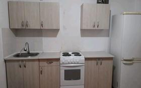 2-комнатная квартира, 57 м², 5/9 этаж помесячно, Казбек би 1 за 80 000 〒 в Усть-Каменогорске