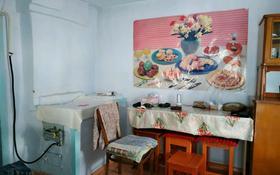 2-комнатный дом, 20 м², 13 сот., Карла Маркса 18 за 8 млн 〒 в Мырзакенте