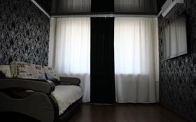 1-комнатная квартира, 31 м² по часам, Абдирова 6 за 1 000 〒 в Караганде, Казыбек би р-н