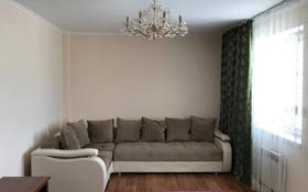 2-комнатная квартира, 60 м², 19/22 этаж, Акмешит за 26.5 млн 〒 в Нур-Султане (Астана), Есильский р-н