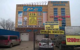 Атомойка за 200 000 〒 в Нур-Султане (Астана), р-н Байконур