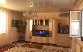 2-комнатный дом, 61 м², 12 сот., Кокарна за 15 млн 〒