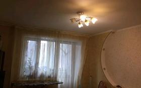 3-комнатная квартира, 64 м², 1/5 этаж, Абая 5/1 за 22 млн 〒 в Нур-Султане (Астана), Сарыарка р-н