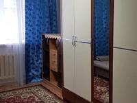 1-комнатная квартира, 21 м², 2/3 этаж помесячно