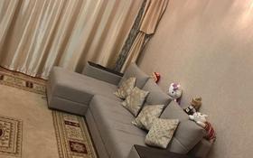 3-комнатная квартира, 64.5 м², 2/9 этаж, Гагарина 18 — Сатпаева за 19.7 млн 〒 в Павлодаре