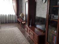 4-комнатный дом, 150 м², 10 сот.