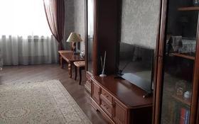 4-комнатный дом, 150 м², 10 сот., Сыргабековой за ~ 42 млн 〒 в Алматинской обл.