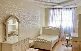 4-комнатная квартира, 110 м², 5/10 этаж, Сейфуллина 4/2 за 38.5 млн 〒 в Нур-Султане (Астана)