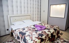 2-комнатная квартира, 68 м², 16/16 этаж посуточно, Тлендиева 133 за 15 999 〒 в Алматы, Алмалинский р-н