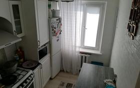 2-комнатная квартира, 54 м², 3/5 этаж помесячно, Пригородный — Арнасай за 150 000 〒 в Нур-Султане (Астана), Есиль р-н