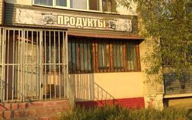Магазин площадью 60 м², Московская 16 за 12 млн 〒 в Актобе, Старый город