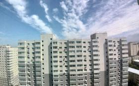 3-комнатная квартира, 110 м², 16/17 этаж, мкр Мамыр-1 29/6 — Шаляпина за 51 млн 〒 в Алматы, Ауэзовский р-н