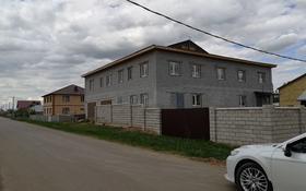 15-комнатный дом, 850 м², 10 сот., ул. Салыка Бабажанова 42 за 45 млн 〒 в Нур-Султане (Астана), Есиль р-н