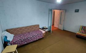 2-комнатная квартира, 57.5 м², 3/16 этаж, Протозанова 145 — Славского за 28.5 млн 〒 в Усть-Каменогорске