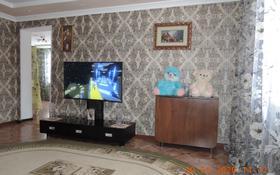 4-комнатный дом, 120 м², 7 сот., Москвина за 13 млн 〒 в Караганде, Казыбек би р-н
