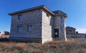 6-комнатный дом, 180 м², 11.2 сот., 20 за 17 млн 〒 в Косшы