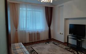 2-комнатная квартира, 50 м², 2/5 этаж помесячно, Досмухамедова 93 за 120 000 〒 в Атырау