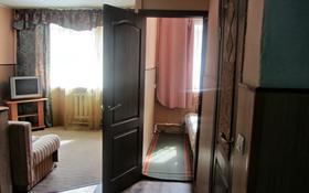2-комнатная квартира, 33 м², 2/5 этаж помесячно, Букетова 54 за 78 000 〒 в Петропавловске