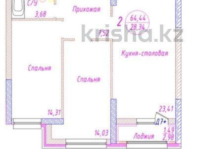 2-комнатная квартира, 64.44 м², 7/9 этаж, Мангилик Ел 40 за 23.5 млн 〒 в Нур-Султане (Астане), Есильский р-н