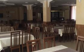кафе за 145 млн 〒 в Жезказгане