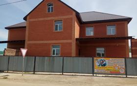 Здание, Молдагуловой 19 площадью 320 м² за 320 000 〒 в Жибек Жолы