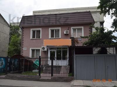Офис площадью 230 м², Муканова — Казыбек Би за 140 млн 〒 в Алматы, Алмалинский р-н
