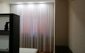 1-комнатная квартира, 43 м², 8/12 этаж посуточно, 17-й мкр 7 за 10 000 〒 в Актау, 17-й мкр