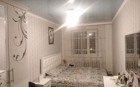 2-комнатная квартира, 48.4 м², 5/5 этаж, мкр Старый Майкудук 3 — 16 микрорайон за 7.8 млн 〒 в Караганде, Октябрьский р-н