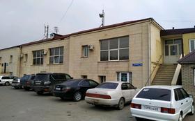 Офис площадью 240 м², Пушкина 35 за 3 500 〒 в Кокшетау