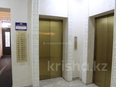 3-комнатная квартира, 93.6 м², 12/13 этаж, Навои 210/1-3 — Торайгырова за 70 млн 〒 в Алматы, Бостандыкский р-н