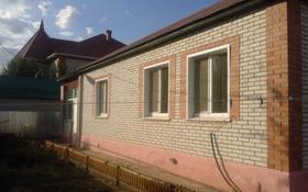 3-комнатный дом, 120 м², 5 сот., Байтерек 18 — Кайнар за 30 млн 〒 в Уральске