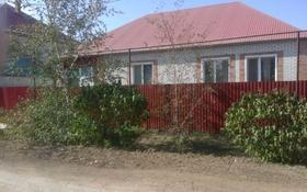 3-комнатный дом, 120 м², 5 сот., Байтерек 18 — Кайнар за 32 млн 〒 в Уральске
