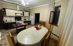 6-комнатный дом, 238 м², 9 сот., 2 пер.Султанбаева 32 — 1 пер Абдуллина за 32 млн 〒 в Таразе
