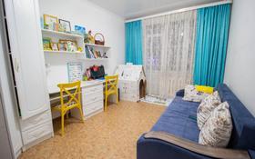 2-комнатная квартира, 65 м², 3/5 этаж, Коктем за 18.6 млн 〒 в Талдыкоргане