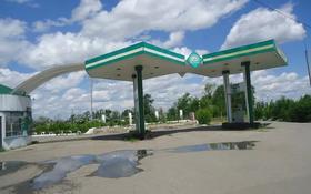 Автозаправочная станция за 22.6 млн 〒 в Лисаковске
