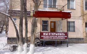Магазин площадью 41 м², Жилгородок за 15 млн 〒 в Атырау, Жилгородок