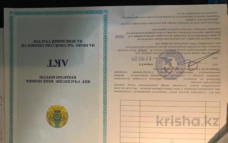 Участок 8 соток, Мустафы Озтурк за 2.5 млн 〒 в Бесагаш (Дзержинское)