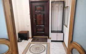 3-комнатная квартира, 82 м², 2/6 этаж, Садовая улица за 27 млн 〒 в Костанае